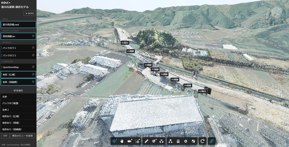 3DCADに点群データと地形を統合