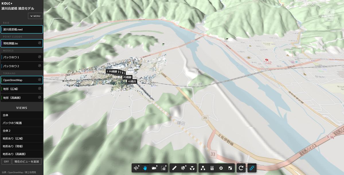 3DCADと点群データにOpenStreetMapの地形を統合